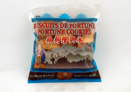 Fortune Cookies - Small bag